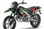 SX 50 green Energy